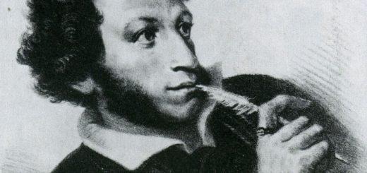 Александр Пушкин, великий поэт