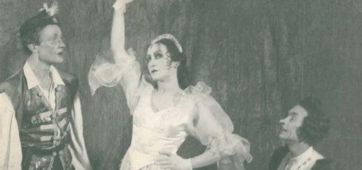 балет, балерина, Ревизор