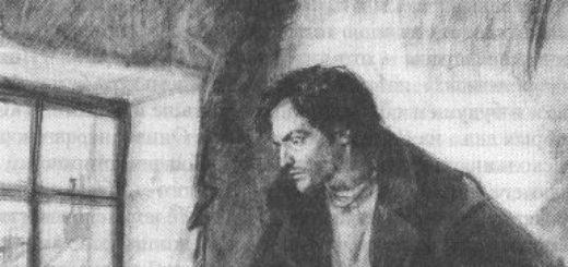 Родион Раскольников в квартире