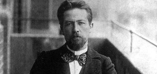 Антон Чехов, портрет