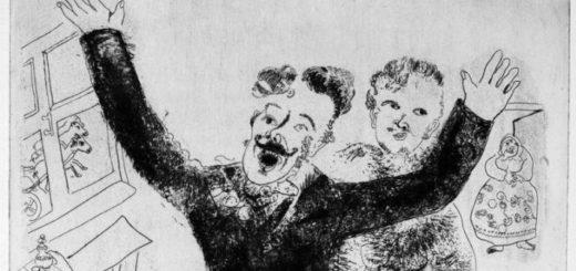 иллюстрация Шагала к Мертвым душам