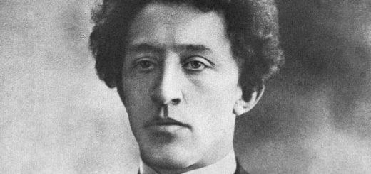 Александр Блок, русский поэт