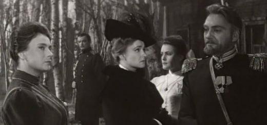 кадр из спектакля Три сестры, Антон Чехов