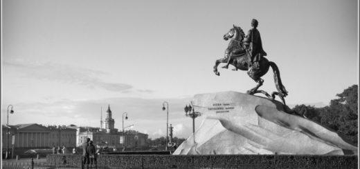 Медный всадник в Петербурге