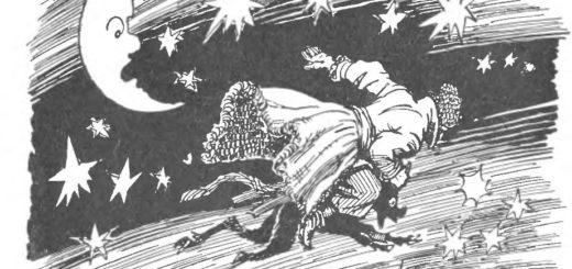 иллюстрация к произведению Гоголя Ночь перед рождеством, Вакула летит на черте