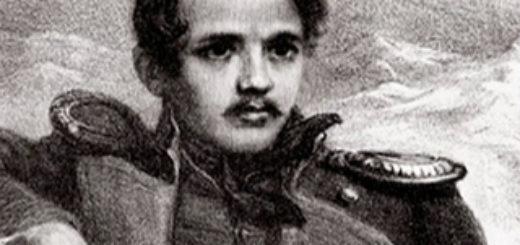 Михаил Лермонтов, портрет
