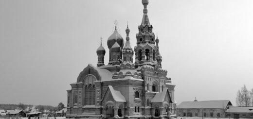 храм, церковь, обитель