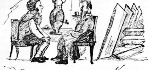 Александр Пушкин в гостях