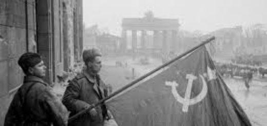 День Победы, архивное фото