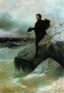 Прощание Пушкина с морем
