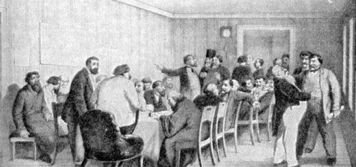 Чиновники в изображении Гоголя