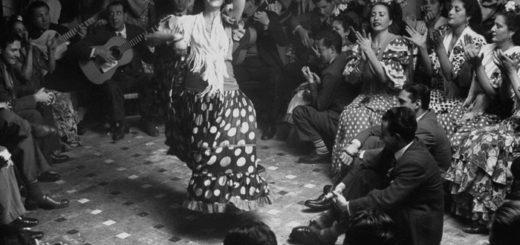 цыганы, танец Фламенко