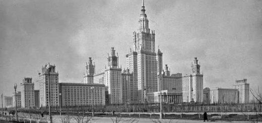историческое здание МГУ
