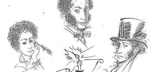 Александр Пушкин. русский поэт