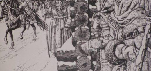 иллюстрация к Песне про купца Калашникова