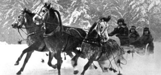тройка лошадей, Русь