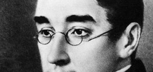 Александр Сергеевич Грибоедов, русский драматург