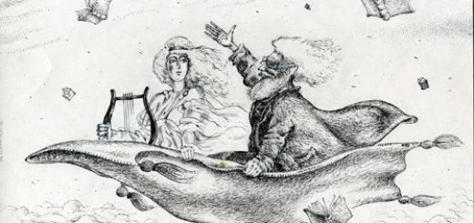 Крошка Цахес, произведение Гофмана, иллюстрация