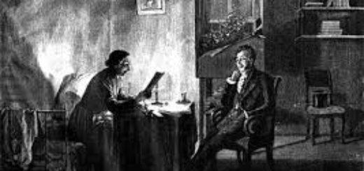 Гоголь сидит за столом и беседует с другом