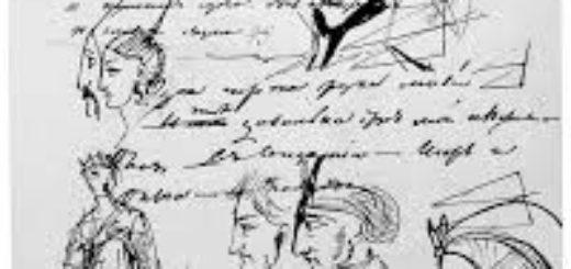 Евгений Онегин, рукописи Пушкина с рисунками