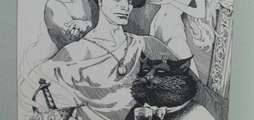 Мастер и Маргарита, иллюстрация со всеми героями романа