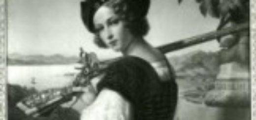 женщина, портрет дворянки