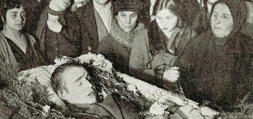 Сергей Есенин, похороны поэта