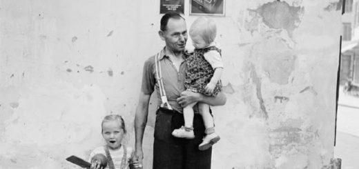 Отцы и дети, два поколения, семья