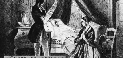 Отец Горио, Оноре де Бальзак, иллюстрация к роману