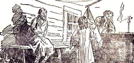 иллюстрация к рассказу Бюрюк, изба лесника