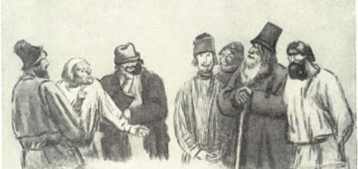 Кому на Руси жить хорошо, иллюстрация к книге