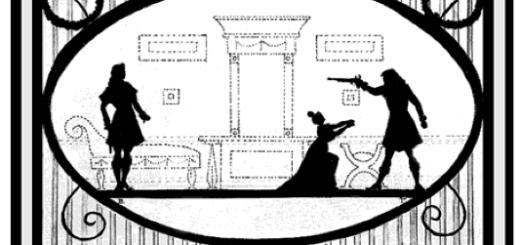 иллюстрация к Выстрелу Пушкина