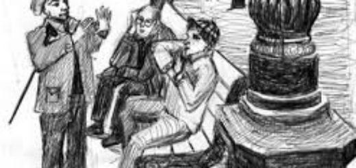 Мастер и Маргарита, иллюстрация к первой главе романа Булгакова