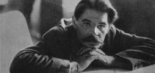 Максим Горький