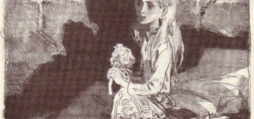 Девочка, кукла