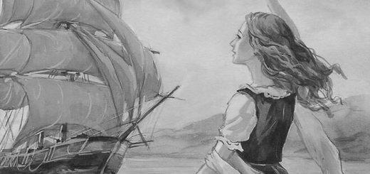Девушка, Корабль