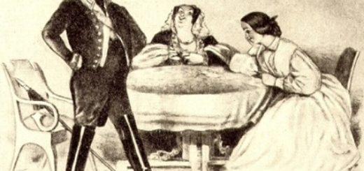 Тучный мужчина, две дамы