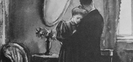 Девушка, мужчина, зеркало
