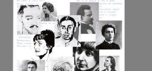 фотографии поэтов